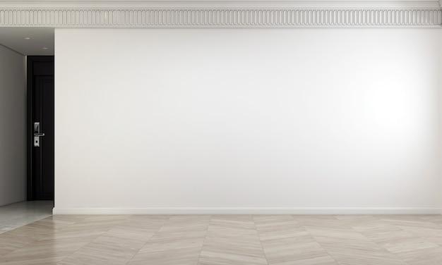 가정 및 장식 가구는 흰색 거실과 최소한의 소파 스타일과 빈 벽 배경 3d 렌더링의 인테리어 디자인을 모의
