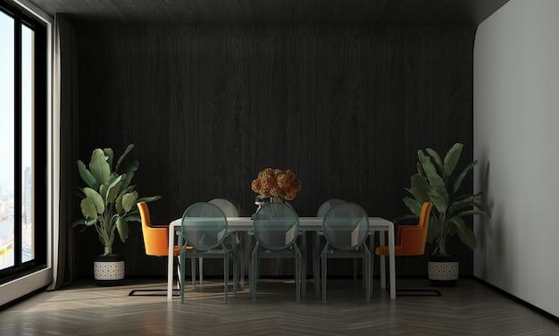가정 및 장식 가구와 식당과 나무 벽 질감 배경 3d 렌더링의 인테리어 디자인을 모의