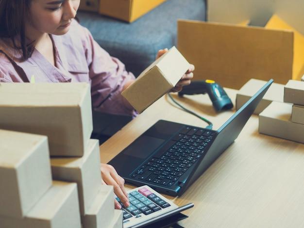 Home business online seller concept