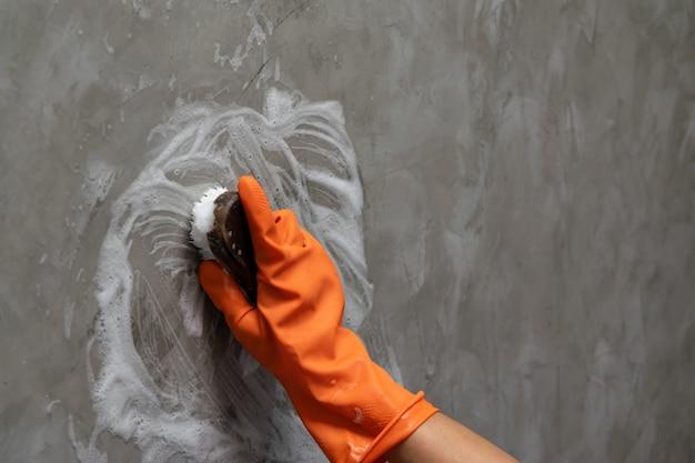 Концепции домашней уборки