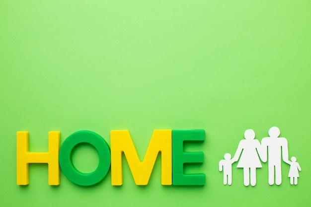 가족 그림으로 홈 개념