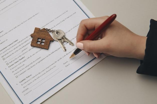 홈 보험, 법률 및 정의 개념.