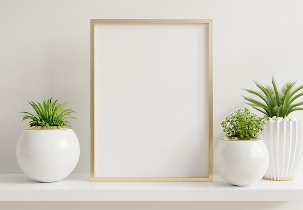 ホームインテリアポスターを鉢植えの観葉植物と垂直の金属フレームでモックアップ