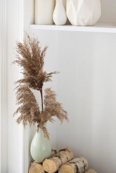꽃병 장식 배열의 홈 식물