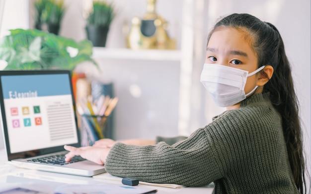 検疫に関するホームスクール
