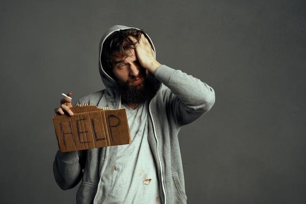 담배 빈곤 우울증 돈 문제와 노숙자