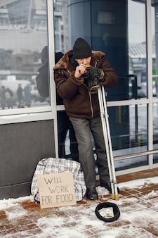 건물 근처에 노숙자 서.