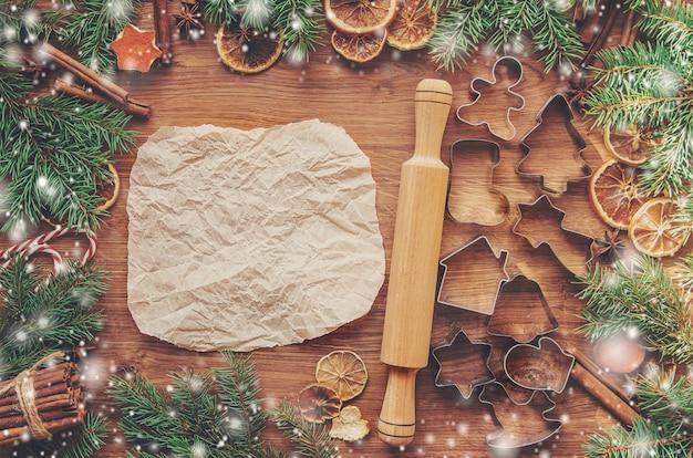 수제 크리스마스 쿠키