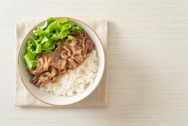수제 일본식 돈부리 덮밥