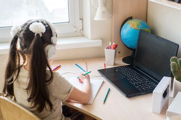 ホームスクーリング学校に戻る遠隔教育検疫中の教育自宅からの学習と学習
