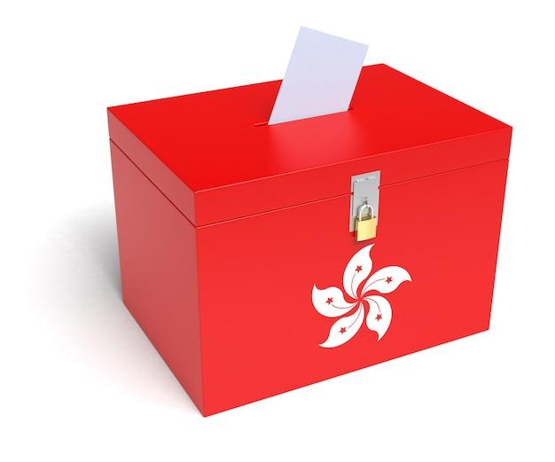 香港の旗投票箱。孤立した白い背景。 3dレンダリング。