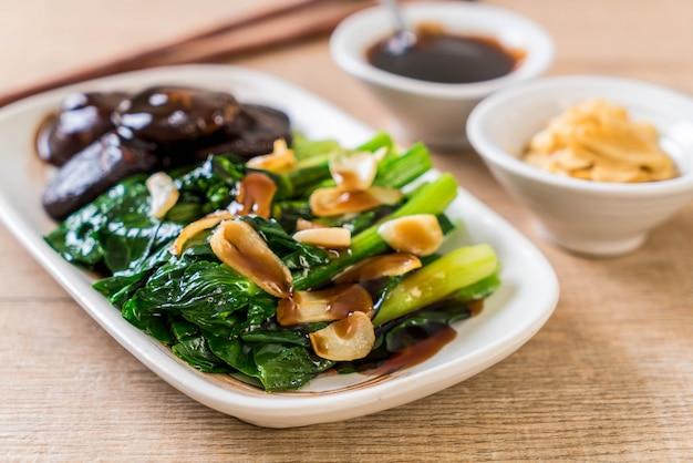 香港ケール炒めオイスターソース