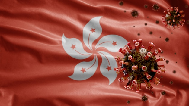 危険なインフルエンザとして呼吸器系に感染するコロナウイルスの発生で手を振っている香港の旗