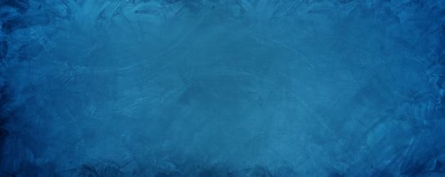가로 파란색 시멘트 벽 배경 및 벽