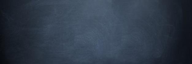 진한 파란색과 검정색 텍스처 보드에 수평 칠판과 화이트 보드