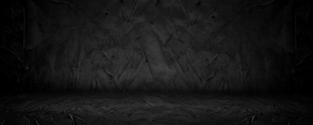 水平方向の暗い1と黒のグランジテクスチャセメントショールームまたはコンクリート壁バナースタジオ空白の背景