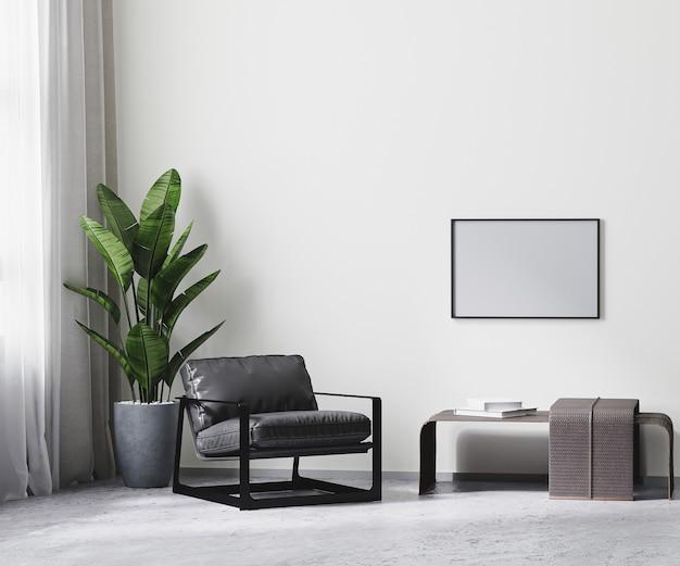 회색 톤의 현대적인 객실 내부의 수평 프레임, 흰색 빈 벽 조롱, 3d 렌더링