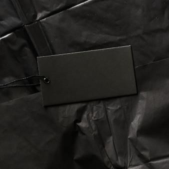 Горизонтальный ценник на черном фоне