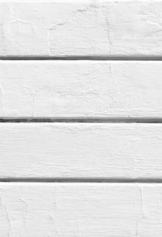 角壁の水平方向の白い線