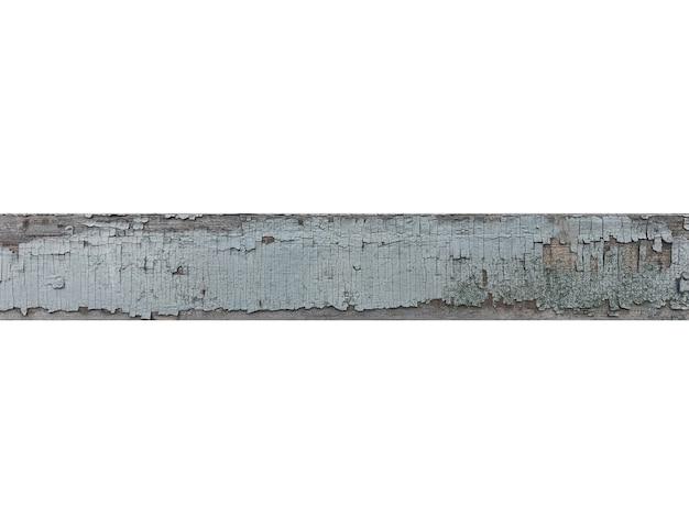 白い背景で隔離の水平木の板。高品質の写真