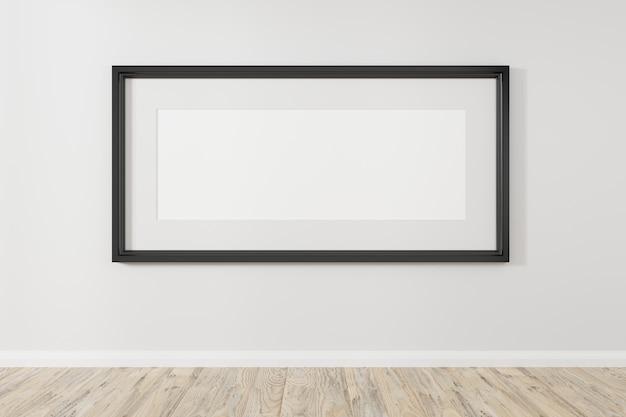 Horizontall 블랙 프레임 모의