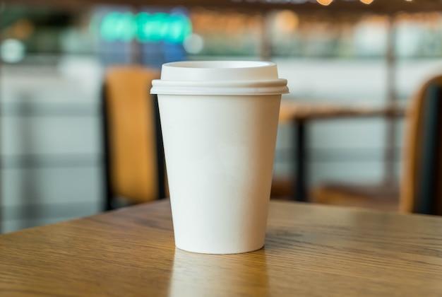 ホットコーヒーカップ