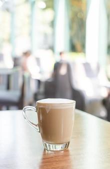 핫 라떼 커피 컵