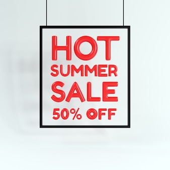뜨거운 여름 세일