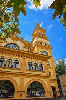 모스크바의 푸른 하늘을 배경으로 하는 집, 밝은 태양 광선에 노란 집