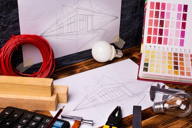 家の描画および作業ツール