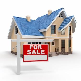 販売のための家のサイン