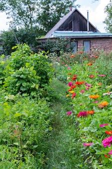 정원이 있는 마을의 집