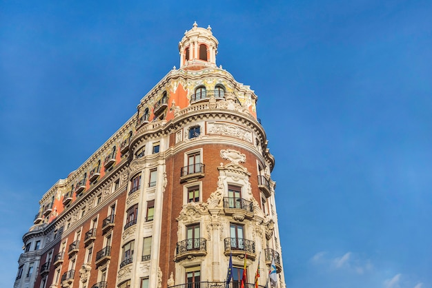 バレンシアの家