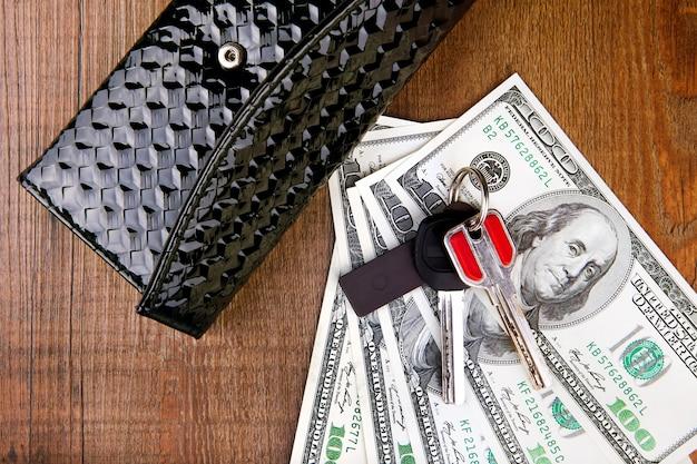 家の鍵とお金の不動産の支払い