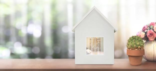 저기 공간 모델 하우스.
