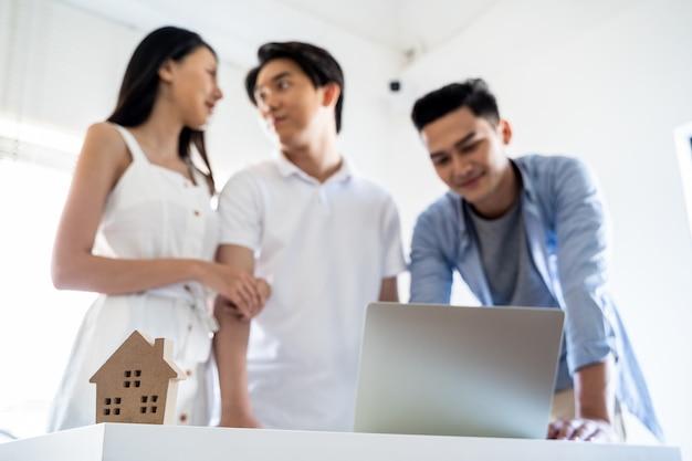 住宅を購入する顧客契約のある住宅モデル
