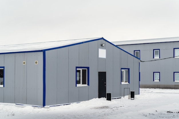 シフトキャンプの世帯および住宅の建物。写真は冬にロシアで撮影されました