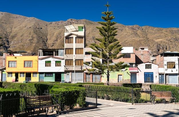 ペルーのコルカキャニオンにあるカバナコンデの家
