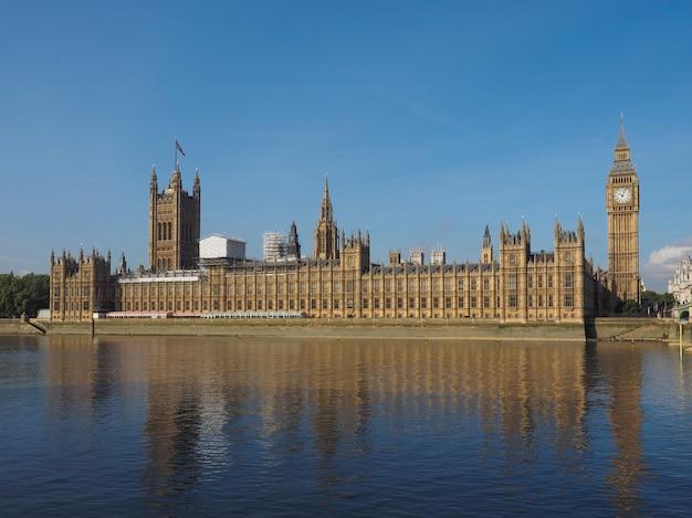 런던의 국회의사당