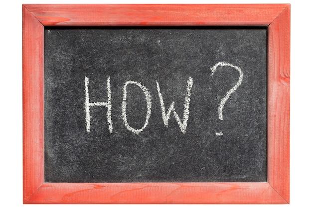 ヴィンテージ黒板にどのように質問を手書き