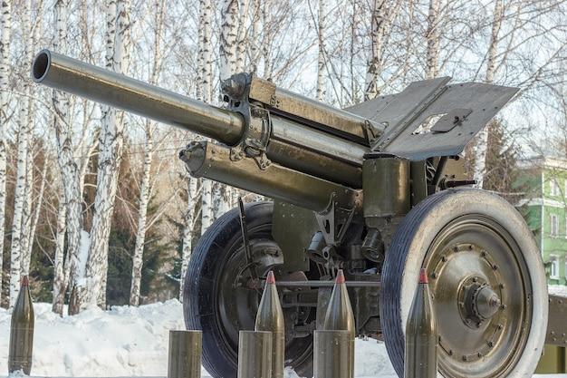 How弾砲。大砲銃のクローズアップ