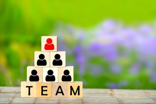 人的資源管理と採用ビジネスチームコンセプト。ピラミッド型の木製キューブ