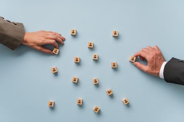 人材と雇用の概念図