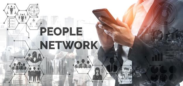 인적 자원 모집 및 사람 네트워킹 개념