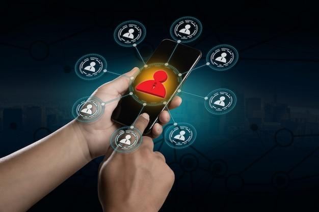 인적 소셜 네트워크 리소스 컨텍스트 관리 및 리더십 평가 crm