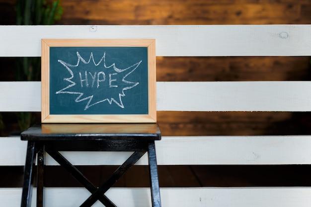 Hype time concept