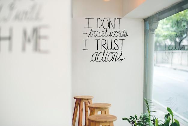 나는 말을 믿지 않고 행동을 믿는다