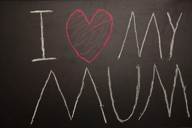 나는 분필로 칠판에 그려진 엄마 메시지를 좋아한다.