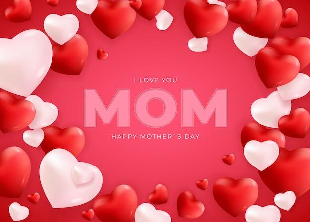 엄마 사랑 해요. 해피 어머니의 날 카드 배경