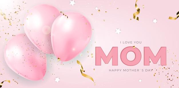 엄마 사랑 해요. 해피 어머니의 날 배경